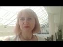 Видеоотзыв Ирины Сорокиной о прохождении обучающего курса в Академии Развития Подсознания у Натальи и Андрея Бурдиных