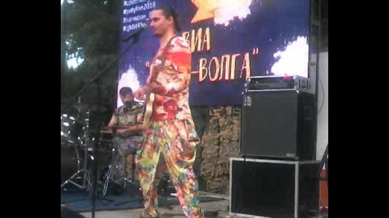 ВИА Волга-Волга - ЦветНастроенияСиний (Белгород, 23.06.2018)