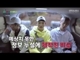 180521 Travel The World on EXO Ladder - CBXs Japan - EP.1
