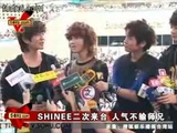 090920 SHINee in TAIWAN-TV NEWS (Fans Meeting Event) part 2