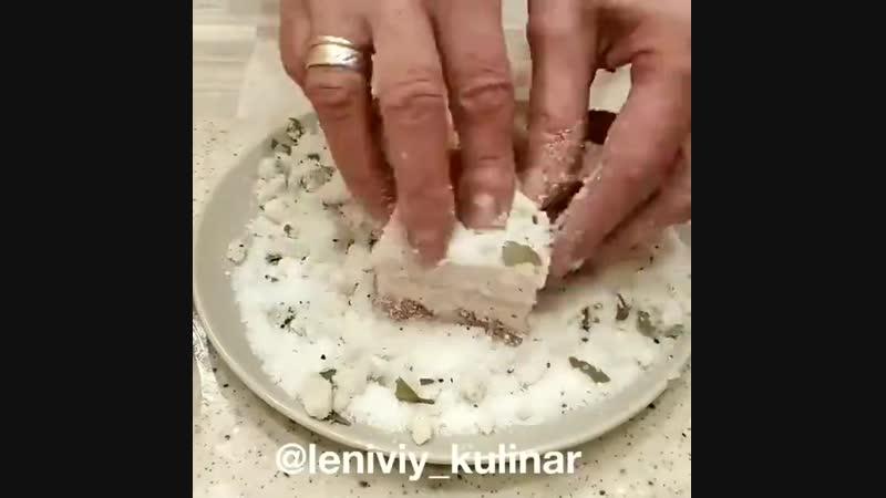 Обалденное сало