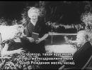 The Ape 1940 Рус семпл субт Nickgal kosmoaelita