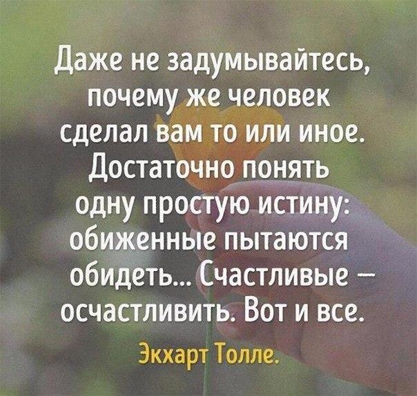 Фото №456242556 со страницы Виктории Целищевой