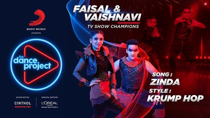 Zinda - The Dance Project | Faisal Vaishnavi | Krump Hop | Bhaag Milkha Bhaag