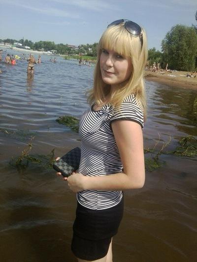 Ольга Гаврилова, 30 марта 1990, Чистополь, id59004523