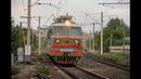 Электровоз ВЛ80С 671 с грузовым поездом
