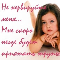 Наталья Трефилова, 25 января 1988, Краснодар, id67606698