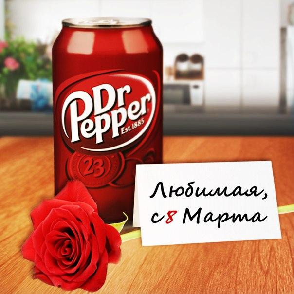 доктор пеппер вкусы