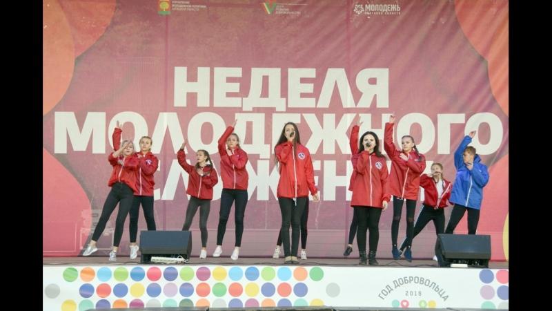 Олег Королев напутствовал липецких волонтеров