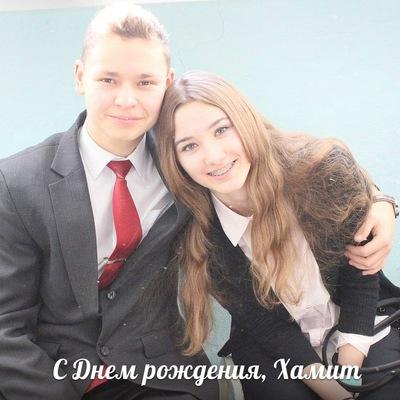 Елена Иванова, 14 января , Кумертау, id80430384