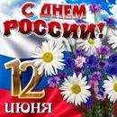 Рушан Фасхутдинов фото #20