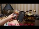 Фирменный чехол-книжка из качественной импортной кожи для Samsung Galaxy J5.wmv