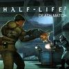 Half-Life 2 DeathMatch