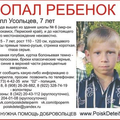 Анатолий Иванов, 30 мая , Пермь, id14541744