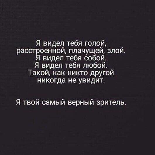 Саша Фрейлина   Москва