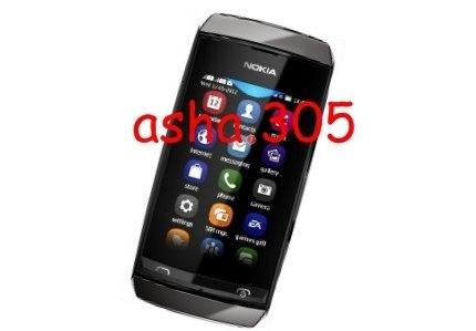 Symbian 9 4 архиватор скачать