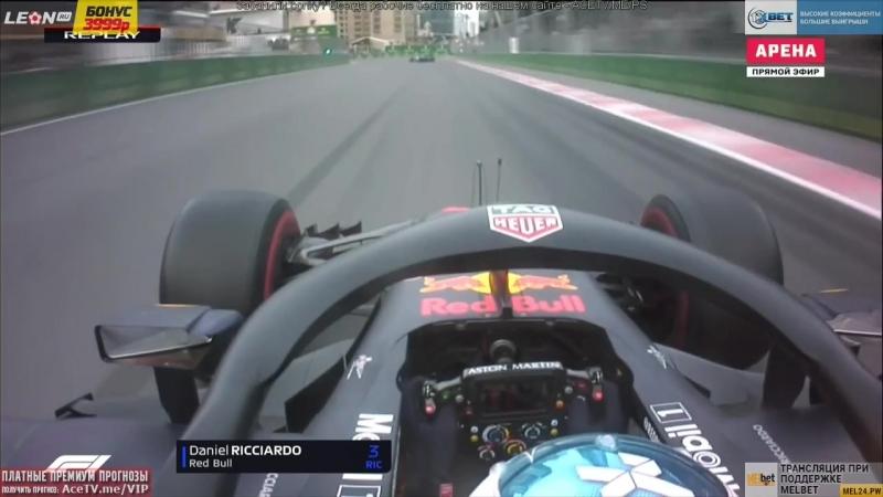 Очередная борьба Red Bull (AzerbaijanGP 2018)