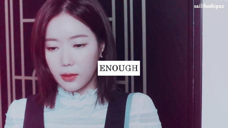 Human - Kang Mi Rae Do Kyung Suk