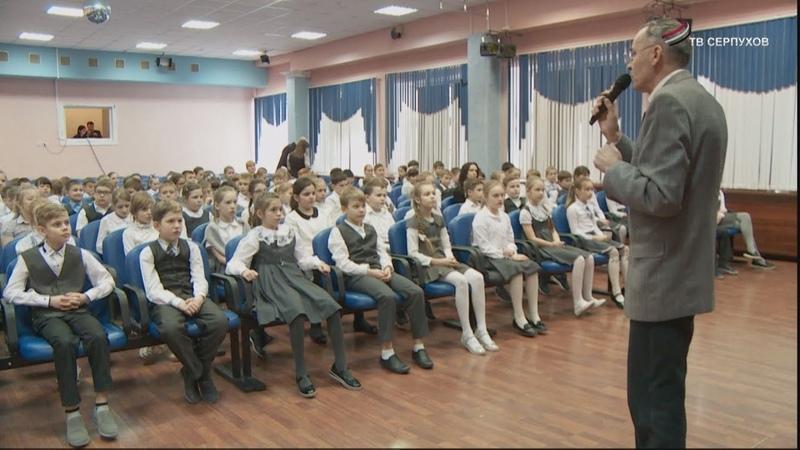 В школе №12 Серпухова прошел необычный урок истории » Freewka.com - Смотреть онлайн в хорощем качестве