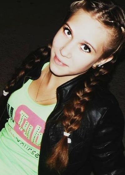 Ангелина Белова, 11 июля 1996, Тамбов, id166058212