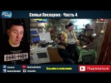 CheAnD TV - Андрей Чехменок Мать решила УГHAТЬ мопед для ДОЧЕРИ