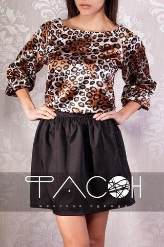 женская одежда фасон официальный сайт москва
