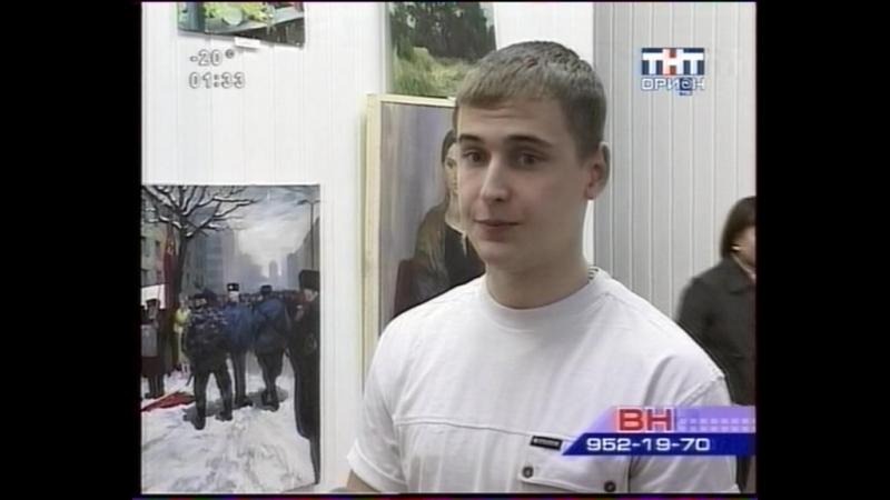Выставка работ студентов СХУ в ДХШ №1, весна 2006 г.