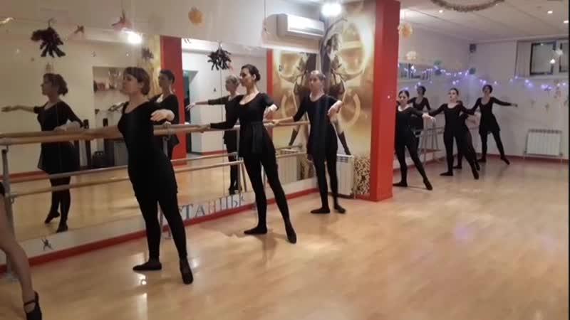 Урок балета Grand battemen jete