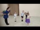 Поклон - Студия ритмики Малыш.