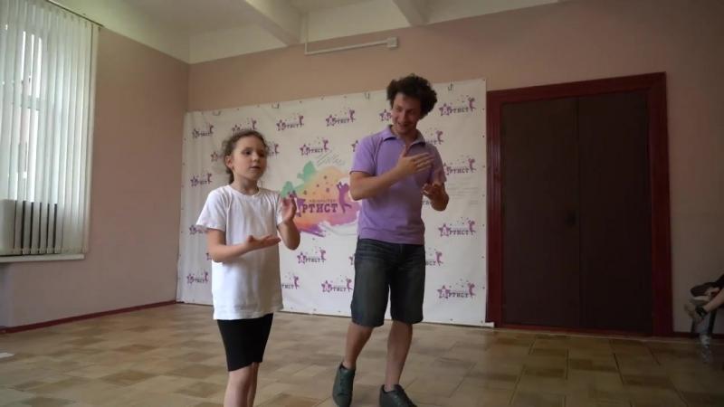 Мастер-класс от Романа Аптекаря - Мастерская