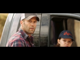 Последний Рубеж/ Homefront (2013) Дублированный трейлер