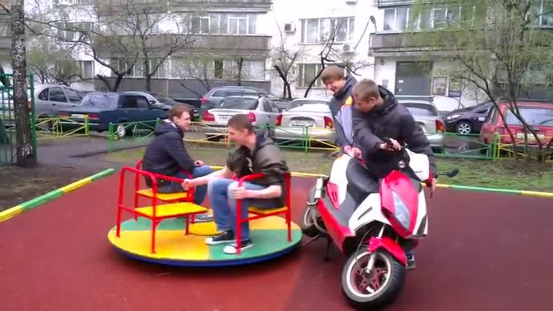 Карусель скутер