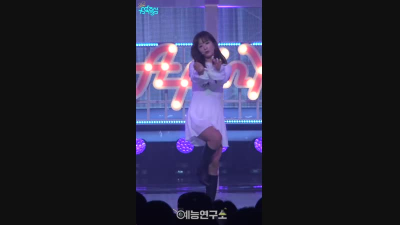 (161001) Music Core Fancam: Only One (Bomi)