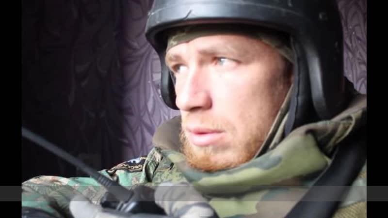С небес .Всем бойцам армии Новороссии . Поколение Перемен .