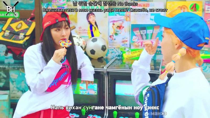 [KARAOKE] Moon Byul - SELFISH (Feat. SEULGI Of Red Velvet) (рус. саб)
