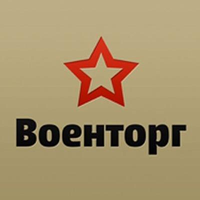 Http://vk.com/public75737079 Почтой России