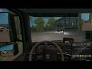 Короткий рейсик в Майкоп