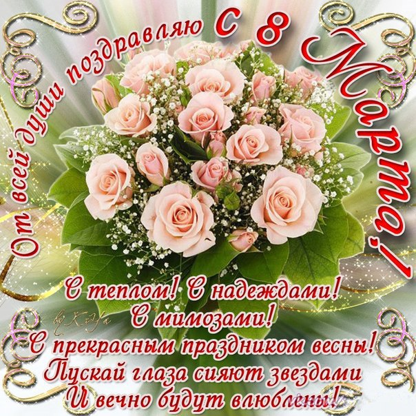 Фото №456269284 со страницы Оксаны Урсулович