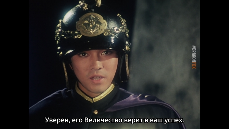 [dragonfox] Kamen Rider Black RX - 29 (RUSUB)
