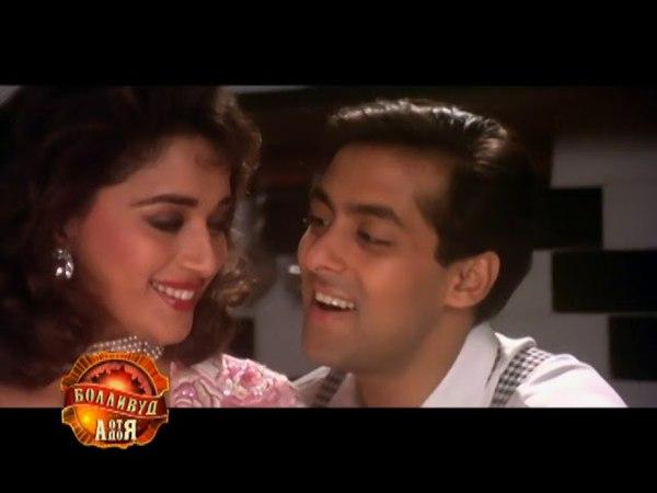 Болливуд от А до Я Bollywood A-Z 6 серия