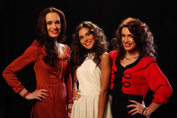 Три сестры песню