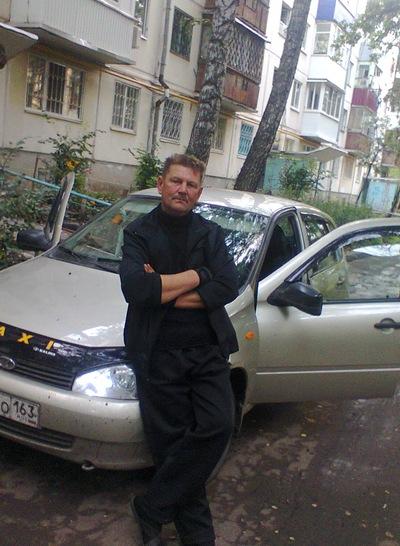 Михалыч Сливков, 29 сентября , Самара, id224757688