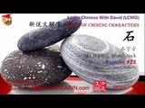 Learn Chinese Like Kids- CRC K1-09 Nature