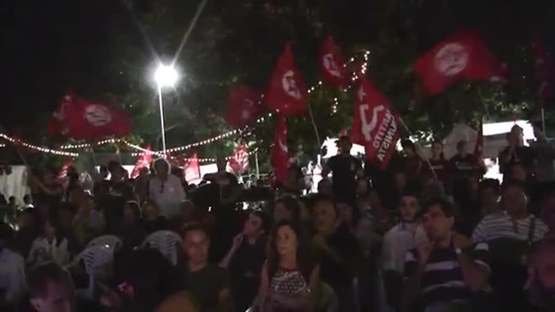 Коммунистическая партия (Италия) акция в Риме