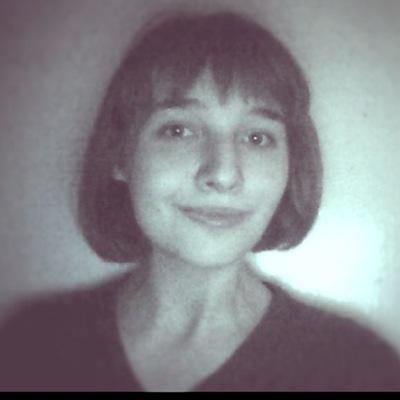 Юлия Свешникова, 19 марта 1993, Москва, id49718673