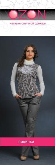 Жена издевается над мужем заставляет носить женскую одежду и колготки фото 39-601