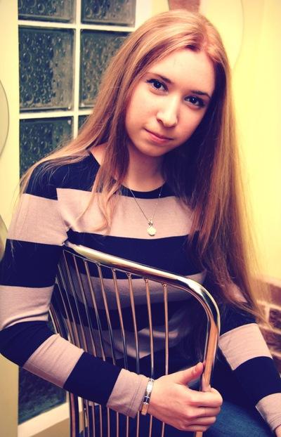 Виктория Казанцева, 2 апреля 1996, Ростов-на-Дону, id46327064