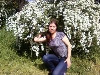Ирина Пойда, 11 апреля 1989, Измаил, id174838842