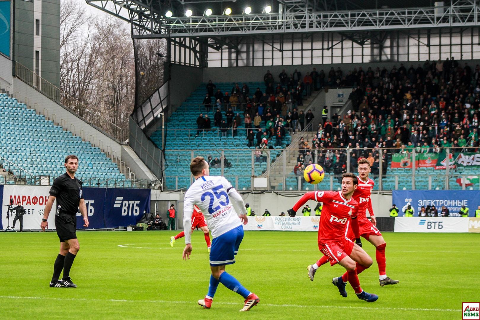 Динамо - Локомотив. Фото: Дмитрий Бурдонов / Loko.News