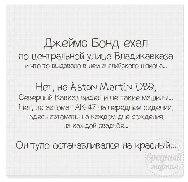 http://cs635102.vk.me/v635102666/690d/CUtScoWLqBc.jpg